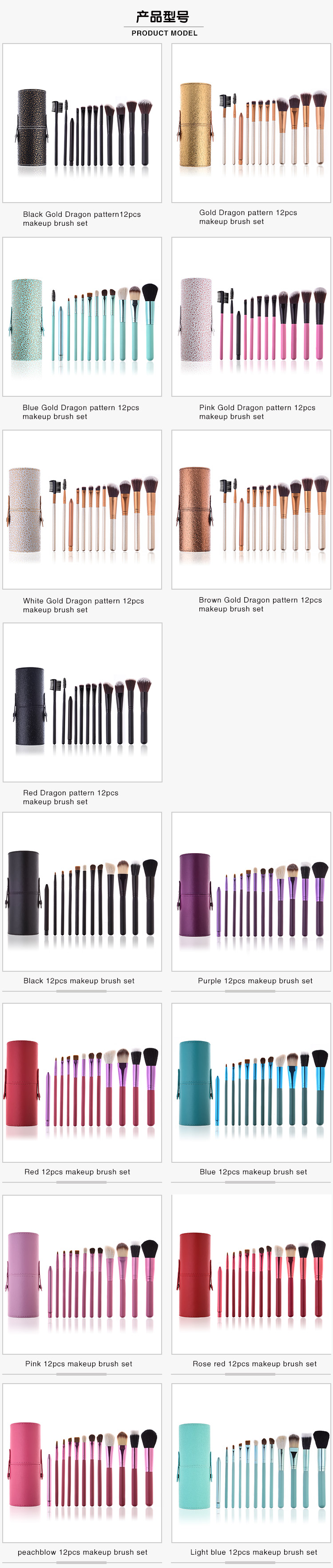 Wholesale 12pcs Professional Private Label Custom Facial Foundation Powder Cosmetic Brush Kit Makeup Brush Set Tool With Holder