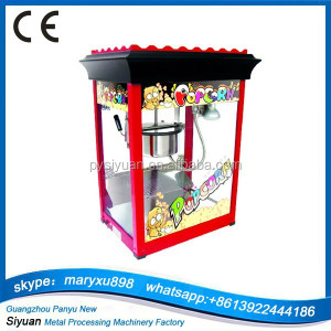 China factory price Electric hot air commercial popcorn machine