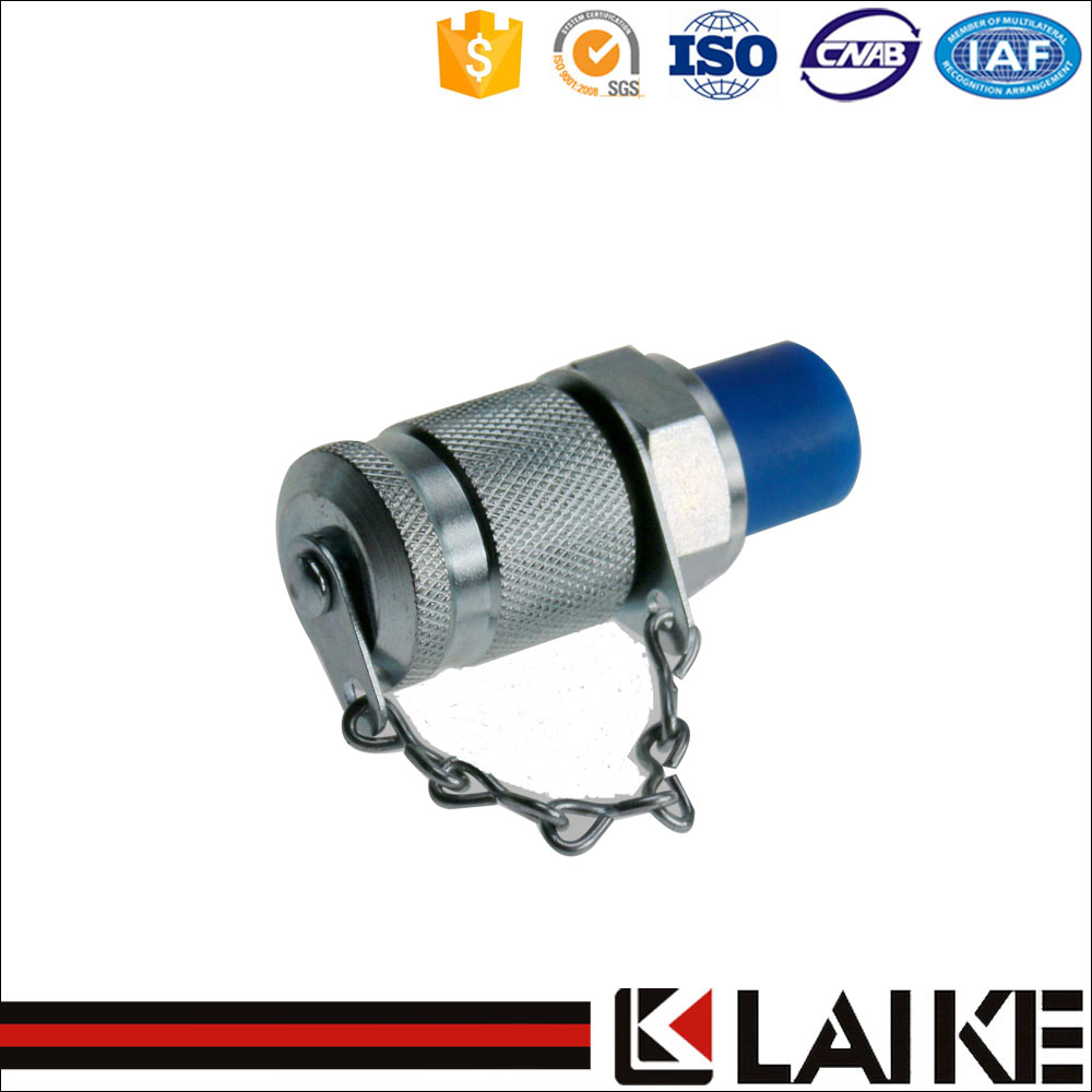 High Pressure Pipe Joint