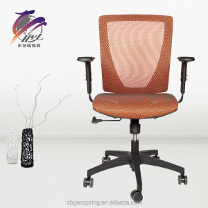 MID Back Mesh Swivel Task Office Visitor Meeting Reception Mesh Chair