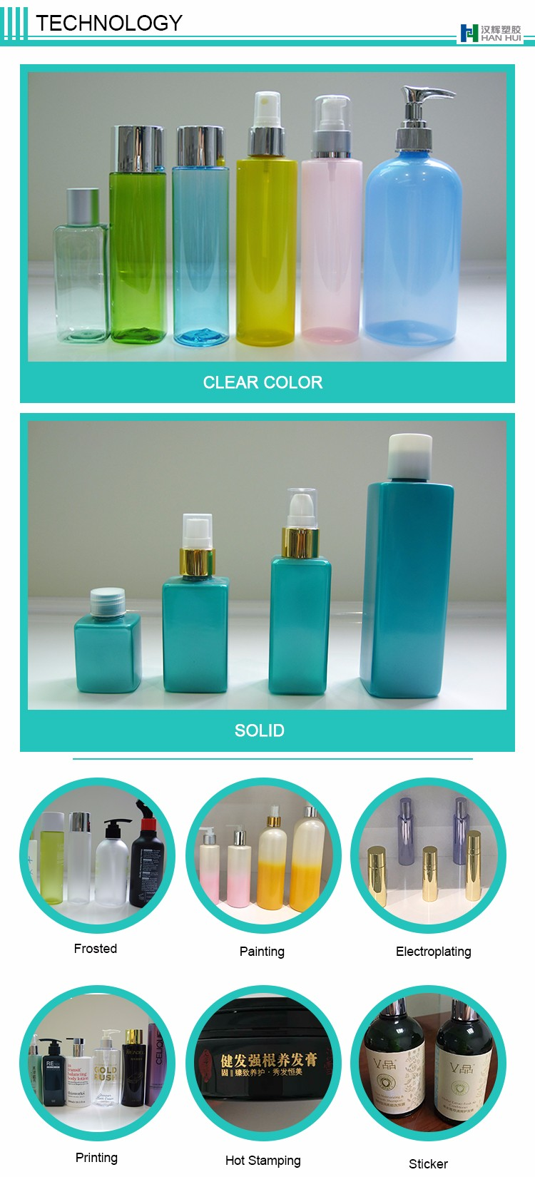 250ML PLASTIC COSMETIC BOTTLE CLEAR EMPTY HAND WASH
