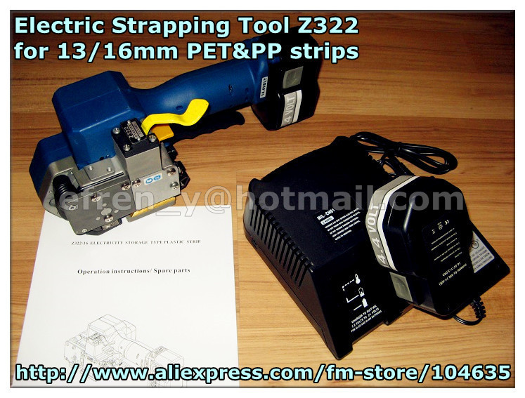 strapping tool 9