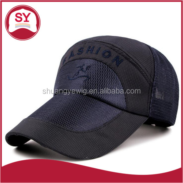 2016 fashion baseball cap without logo/baseball cap/plain old style baseball caps
