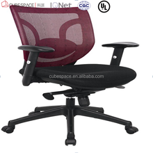 lane furniture office chair, lane furniture office chair suppliers