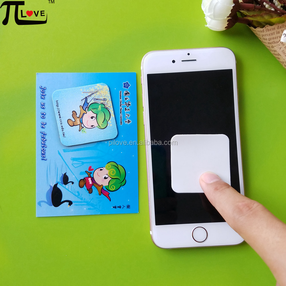 University enrollment propaganda gift custom self adhesive smartphone screen cleaner sticker for clean
