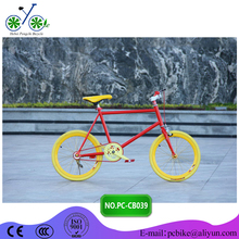 Wholesale Factory Customized Colors 700C Single Speed Fixed Gear Bike bicycle/China cheap aero fixed
