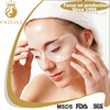 /product-detail/hot-selling-private-collagen-eye-mask-gel-eye-mask-gold-eye-mask-60583098470.html
