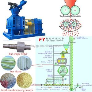 DH series dry type bentonite pellet machine