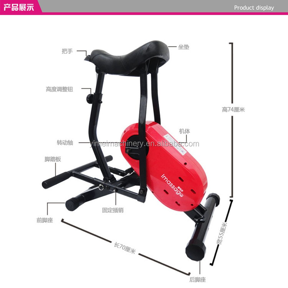 Core Fitness Rodeo Horse Exerciser Trainer Ym Js01 Buy
