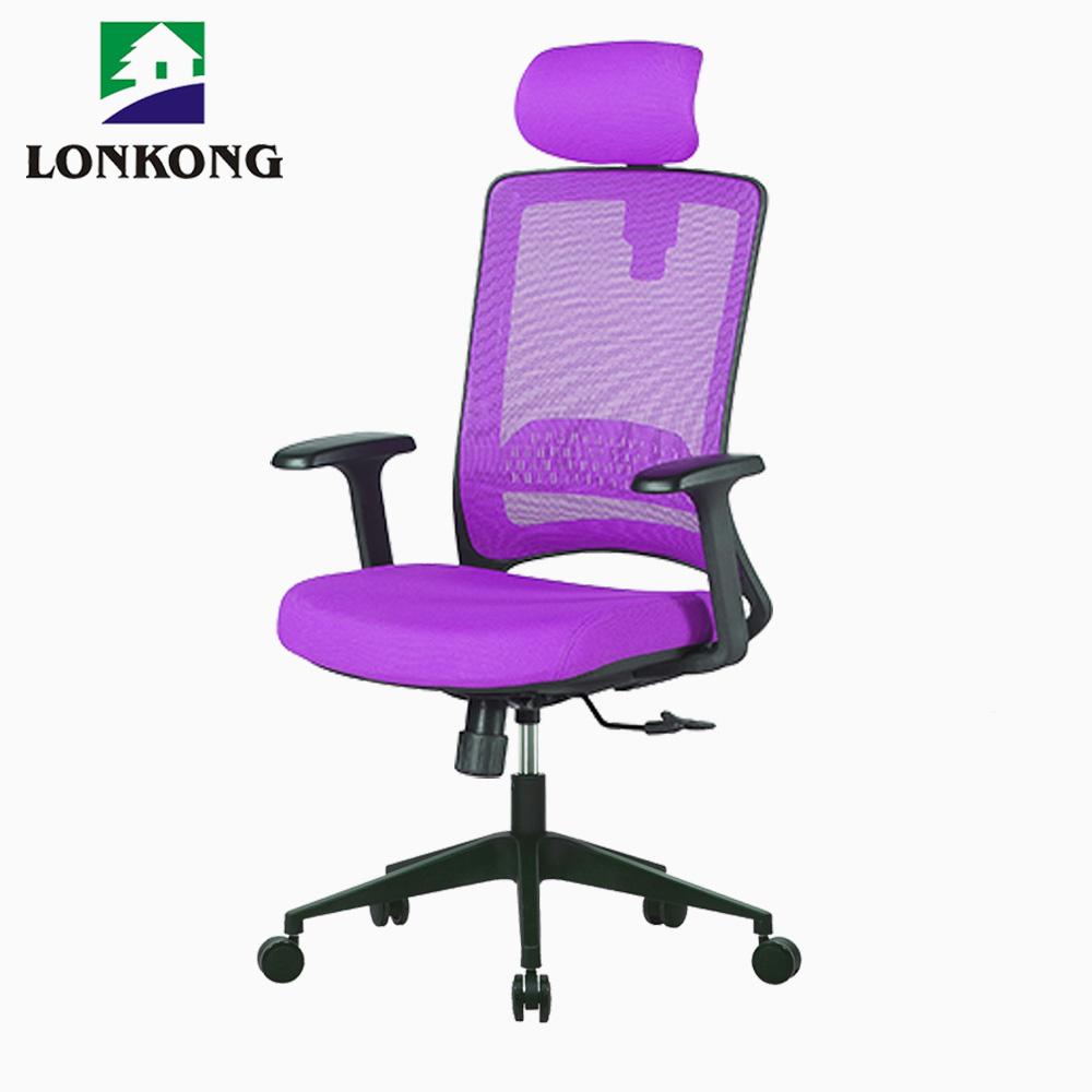 High Back Adjule Mesh Chair Purple