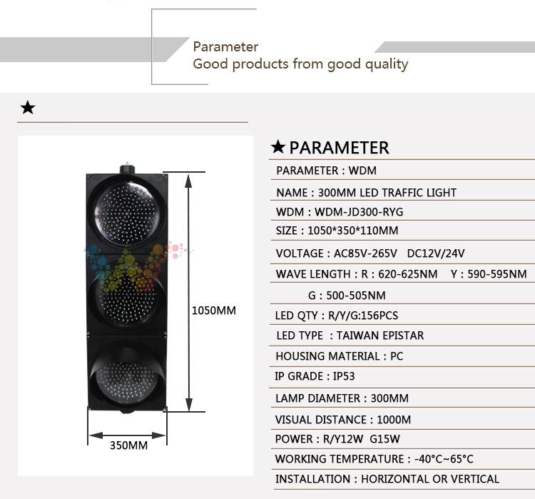 12 นิ้ว PC เดี่ยวการจราจรสัญญาณอุปกรณ์เสริม 300 มิลลิเมตร traffic light