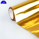 Hot Selling All Kinds of Hot Stamping Foils / Heat Transfer Printing Film,copper foil,pvc foil