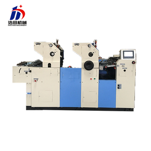 HT62IIS A2 size 18*25 inch offset printing machine price