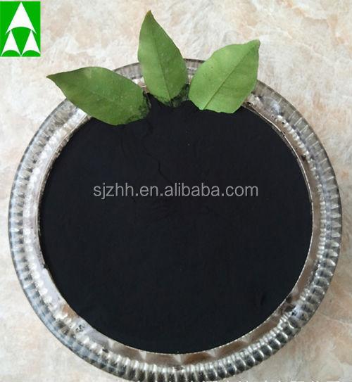 acide amin engrais organique noir brillant couleur engrais organiques id de produit. Black Bedroom Furniture Sets. Home Design Ideas