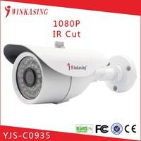 Waterproof outdoor security camera housing YJS-C0935 1080p ahd camera