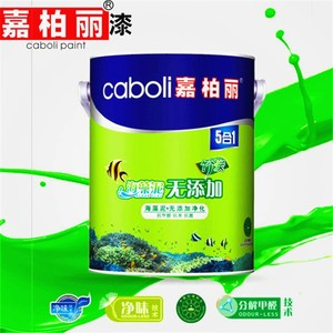 Caboli high quality interior paint prices wall putty