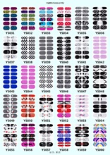 Y5018 12Tips NAIL Art Full Self Adhesive Stickers Polish Foils Wrap Decals Manicure Tool Cross