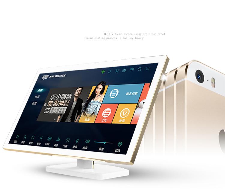 HDD karaoke player android - Karaoke Player - ANKUX Tech Co