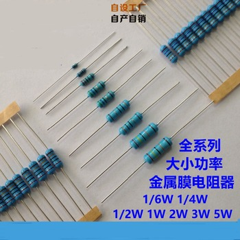 1//6W 1//4W 1//2W 1W 2W 3W Metal Film Resistors ±1/% Range of Values 10KΩ to 91KΩ