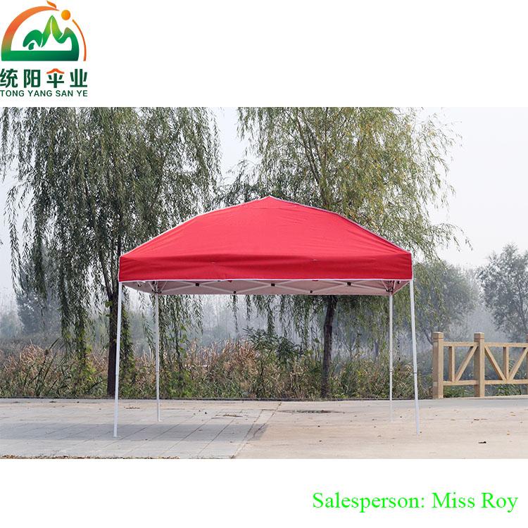 Finden Sie Hohe Qualität Schirm Baldachin Zelt Hersteller und Schirm ...