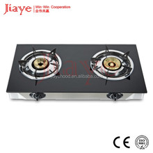 2 Gas Burner Table Type Tempered Glass Surface LPG/NG Portable Lowest Price Gas Stove JY-TG2001