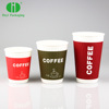 Black wavy model ripple paper disposable cup for the USA market
