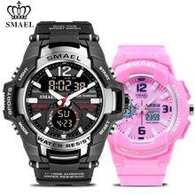 Спортивные часы SMAEL для мужчин и женщин, 2 шт./компл., модные цифровые кварцевые часы для пар, водонепроницаемые повседневные наручные часы дл...(China)