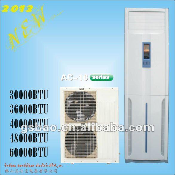 5ton ac floor standing air conditioner (18000btu~36000btu) - buy