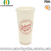 Disposable Logo Printed Paper Cup For Juice/ Coca Cola