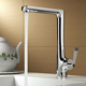 Factory-direct healthy-design sink nsf kitchen faucet
