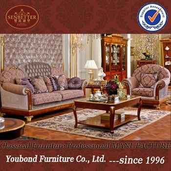 0038 European Luxury Liviing Room Sofa Set Antique Royal Palace Furniture Good Quality