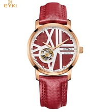 new design good quality cheap automatic mechannical watch for men