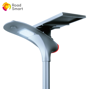 3 years warranty 2017 new design 210lm/w all in one led solar street lamp15w 20w garden solar light