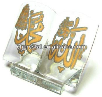 crystal quran islamic frame arabic frame mini gold crystal allah mohammad quran pendants wholesale mh - Mini Gold Frames