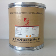 Potassium Iodide with good quality and competitive price