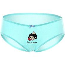 5efb24999 Faça cotação de fabricantes de Mulheres Tangas Mix de alta qualidade e  Mulheres Tangas Mix no Alibaba.com