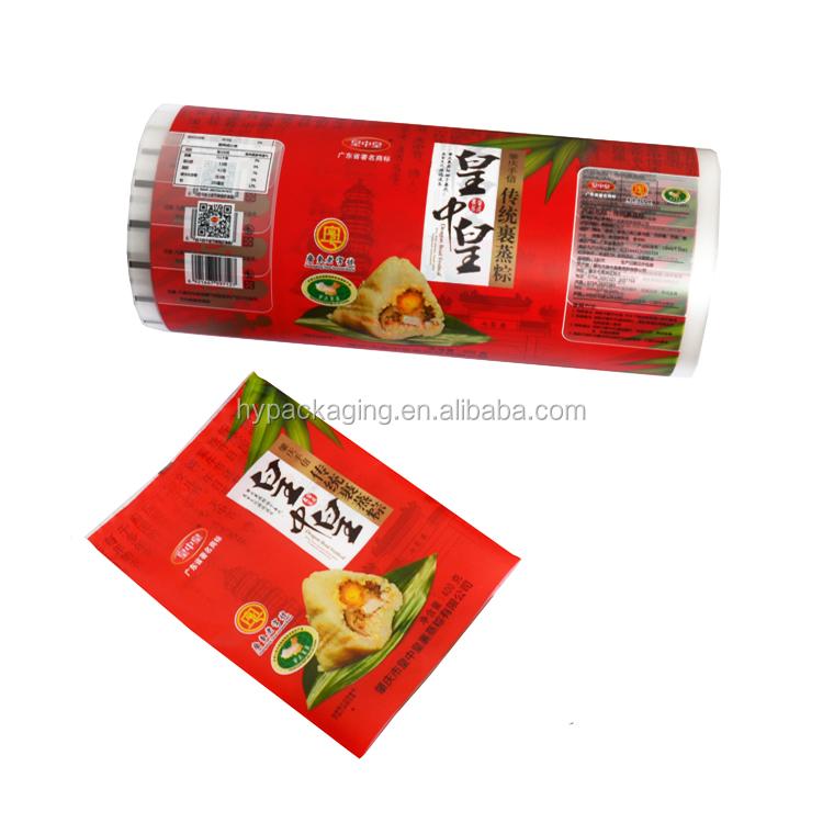 3826c52ae مصادر شركات تصنيع أكياس البلاستيك تغليف المواد الغذائية الألومنيوم وأكياس  البلاستيك تغليف المواد الغذائية الألومنيوم في Alibaba.com