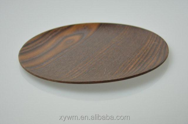 Small wooden serving plate