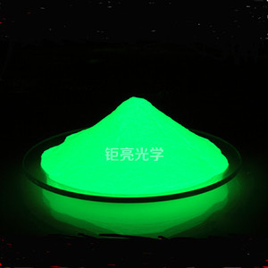 JPG 398 Green Long afterglow glow in the dark powder CPG 396 fluorescent pigment for nail