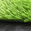 hot selling 50mm s shape filament artificial turf for outdoor football pitch artificial grass for soccer fields