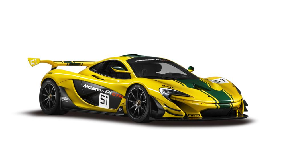 top rank mclaren p1 gtr elektrische spielzeug sport auto für große