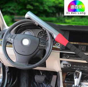 Car Anti Theft >> Car Anti Theft Steering Wheel Lock Steering Wheel Lock Car Security Lock Buy Steering Wheel Lock Car Security Lock Best Steering Wheel Lock Anti