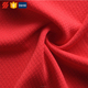 Plain knitting polyester fire retardant honeycomb foam mesh fabric for T-shirt