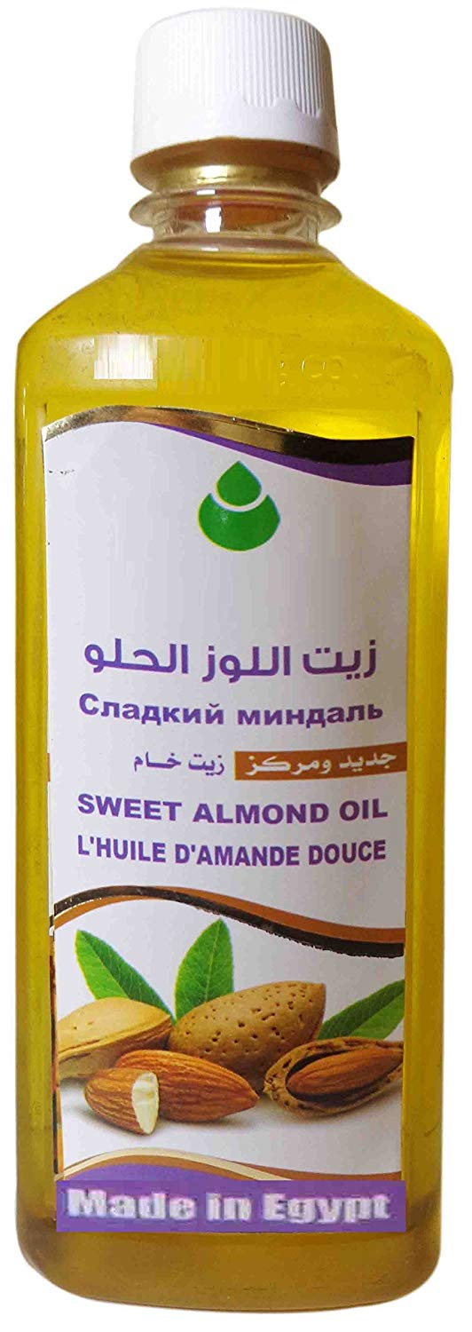 100% Pure Organic Virgin Sweet Almond Oil Cold Pressed 132 (Weight: 60ml = 2oz)