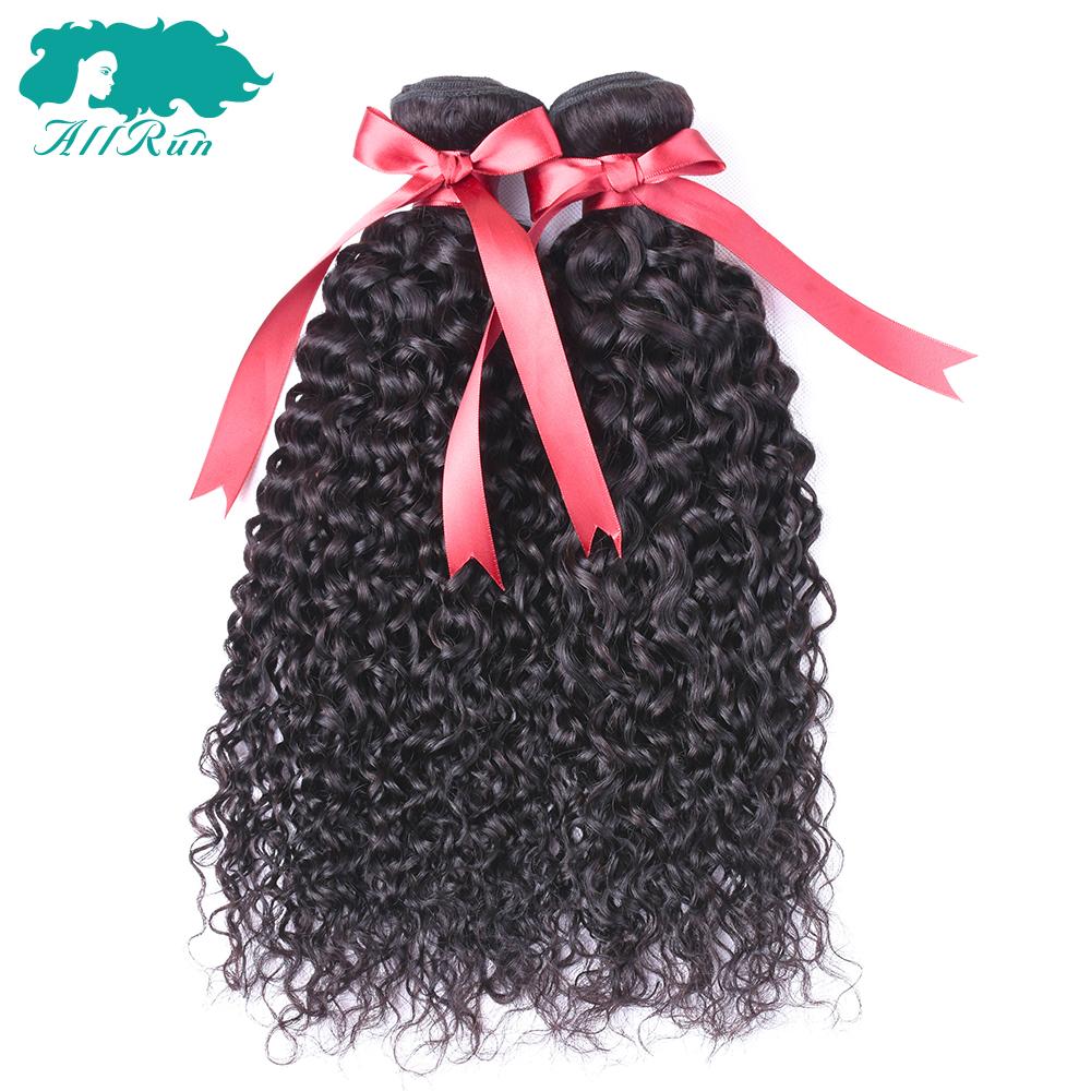 Alibaba.com / Cuticle aligned virgin human hair malaysian curly hair bundles