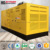 Container type generator 1600kw 2000kva 2 mw large power diesel generator silent
