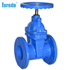 /product-detail/nrs-resilient-seated-gate-valve-60742244809.html