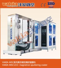 pvd coating machine for cutting tool Tin Ticn