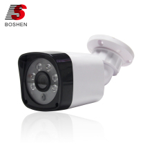 BoShen Hot Koop Goedkopere 2MP Infrarood IP CCTV Home Security Camera