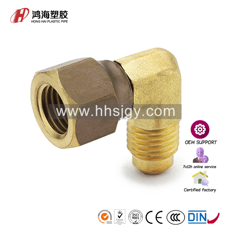 HH-C-160225 90 degree swivel elbow